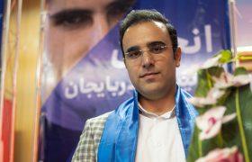 پیام عاشورایی علی بابایینژاد، مجری توانمند استان