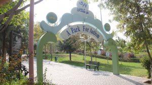 پارک اوتیسم آذربایجان